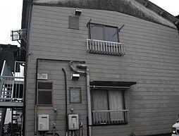 第一村上荘[2階]の外観