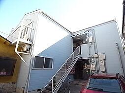 兵庫県神戸市灘区中郷町2丁目の賃貸アパートの外観