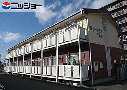 サープラスT&M[2階]の外観