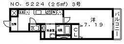ルミエール駒川[3階]の間取り