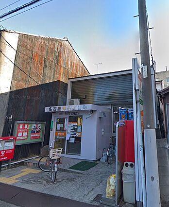 名古屋浄心郵便...