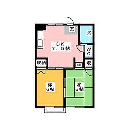 メイプルハイツ[2階]の間取り