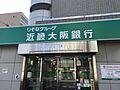 銀行近畿大阪銀...
