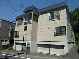 北海道小樽市東雲町の賃貸アパートの外観