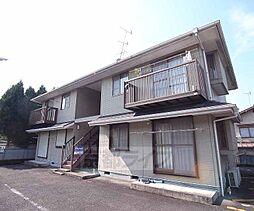 京都府京都市左京区岩倉三宅町の賃貸アパートの外観