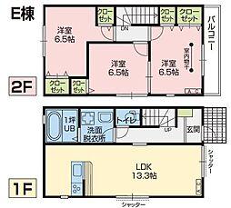 [テラスハウス] 埼玉県さいたま市南区大字太田窪 の賃貸【/】の間取り