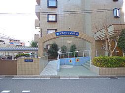 KSマンション原山[1階]の外観