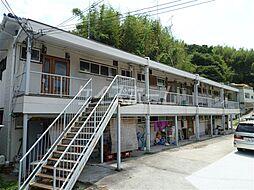 兵庫県神戸市須磨区妙法寺字上ノ池の賃貸アパートの外観
