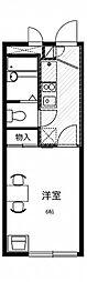麻生川[101号室]の間取り