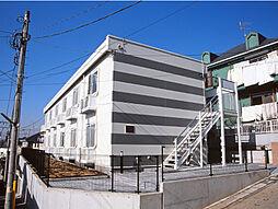 神奈川県横浜市鶴見区馬場7の賃貸アパートの外観