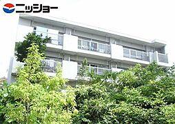サンハイツ八事[3階]の外観