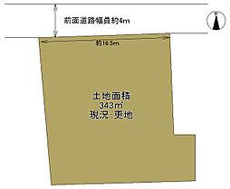 土地2筆(33.34)
