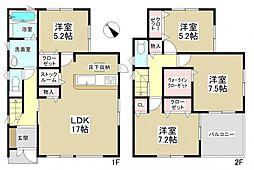 日進駅 3,330万円