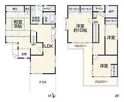 八柱駅 2,399万円