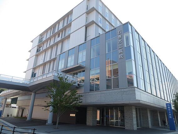 石巻市立病院・...