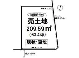 売土地 西平田町7区画分譲地