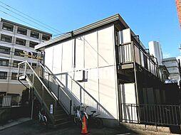 コーポ弥生[2階]の外観
