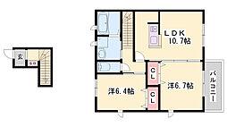 網干駅 6.9万円