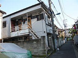 東京メトロ丸ノ内線 新大塚駅 徒歩8分