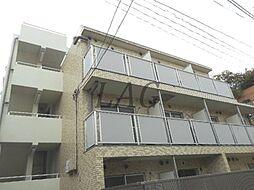 モナークマンション桜上水[2階]の外観