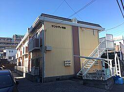 サンシティ塚越 12帖超の広々リビング 駐車場あり[2階]の外観