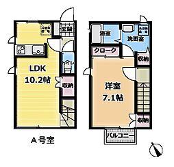 小田急江ノ島線 東林間駅 徒歩5分の賃貸テラスハウス 1階1LDKの間取り