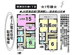 一戸建て(野洲駅から徒歩13分、105.16m²、3,590万円)