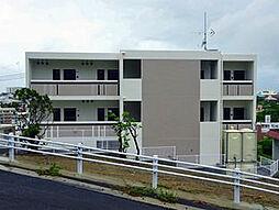 沖縄都市モノレール 奥武山公園駅 徒歩8分の賃貸アパート