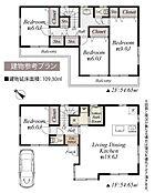 建物参考プラン/最大1.6倍まで建つので二世帯住宅に適しています。