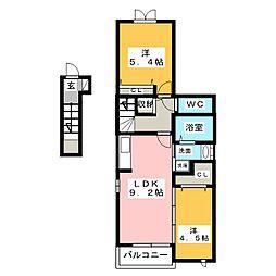 ラフレシール三島II[2階]の間取り