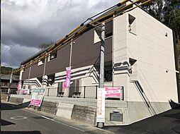 広島県福山市北本庄2の賃貸アパートの外観