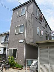 神奈川県横浜市神奈川区高島台の賃貸マンションの外観