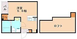 ベレッツァ高宮[1階]の間取り
