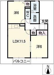 メ−プル・クロス・エガムロII[2階]の間取り