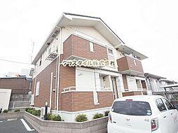 神奈川県伊勢原市高森2丁目の賃貸アパートの外観