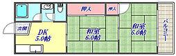 橋本第二マンション[411号室]の間取り