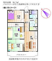 第3原田ビル[1階]の間取り