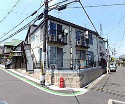 京都府向日市物集女町出口の賃貸アパートの外観