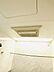 浴室には「浴室換気乾燥機」部屋干しに便利です。,2LDK,面積70.16m2,価格6,650万円,JR山手線 大塚駅 徒歩9分,東京メトロ有楽町線 東池袋駅 徒歩10分,東京都豊島区東池袋2丁目38番4号