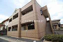 岡山県倉敷市羽島丁目なしの賃貸マンションの外観