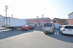サークルK 清洲御園店(703m)
