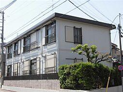 東京都大田区上池台4丁目の賃貸アパートの外観
