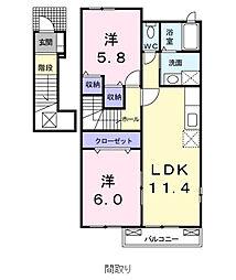 フルハウス Q[203号室]の間取り