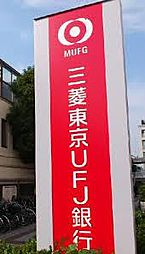 Grande柴田[2階]の外観
