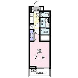 カトルセゾン[2階]の間取り