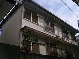 米田コーポ[1階]の外観