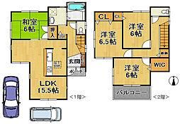 塩屋駅 2,080万円