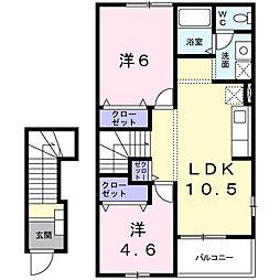 メゾン レジーナ[2階]の間取り