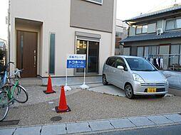 大久保駅 0.9万円