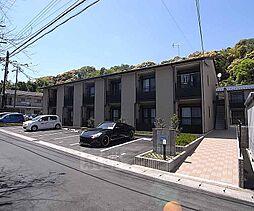京都府京都市西京区松室地家町の賃貸アパートの外観